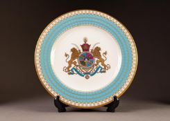 SPODE LIMITED EDITION ?IMPERIAL PLATE OF PERSIA? CHINA PLATE, 10 ½? (26.7cm) diameter, printed mark,