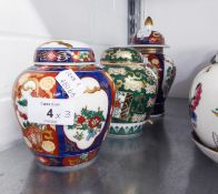 A SUITE OF THREE MODERN JAPANESE PORCELAIN GRADUATED VASES, EACH PAINTED WITH A FLOWERING PLANT ON A