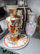 A JAPANESE SATSUMA POTTERY VASE PAINTED AUTOUR WITH FIGURES AND ANOTHER ORIENTAL VASE AND A JAPANESE