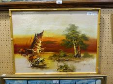 ORIENTAL OIL PAINTING ON PANEL, SMALL SAILING BOATS AND AN ISLAND, SIGNED