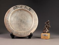 ISRAELI STERLING SILVER PLATE, with plain centre and pierced Hebrew letters to the rim, 7 ½? (