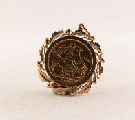 EDWARD VII (1908) GOLD SOVEREIGN, loose mounted in 9ct gold as a pendant, 12.1 gms gross