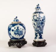 CHINESE LATE QING DYNASTY PORCELAIN INVERTED BALUSTER SHAPE VASE (cover absent), well painted in