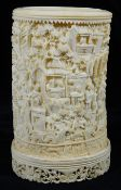A late 19th century/early 20th c Chinese Canton carved ivory tusk vase