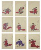Yusaigen Chiraru, Izumodera Manjiro, Illustrations of Bugaku-ru