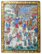 A Chinese famille rose porcelain panel decorated in the Qianlong manner