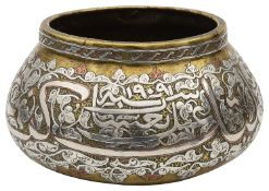 A late 19th century Islamic Damascus Mamluk Revival Cairoware silver inlaid brass bowl