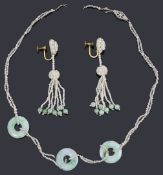 A jade and seed pearl necklace and screw back earrings,