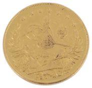 Turkish 250 Kurush coin