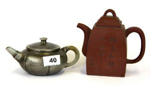 A Chinese terracotta teapot together with a pewter teapot with Jade/ hardstone handle and spout,