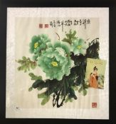 A large framed contemporary Chinese watercolour painting by Li Qiang, frame size 92 x 92cm.