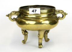 A 19th/ early 20th Century Chinese bronze censer, H. 15cm.