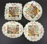 A 19th Century Ridgeways Kensington pattern fruit service, comprising of eight plates and three