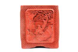 A Chinese carved cinnabar brush pot, 18 x 16cm.