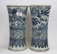 A pair of 19th Century Chinese porcelain vases with flared necks, decorated with a qilin and