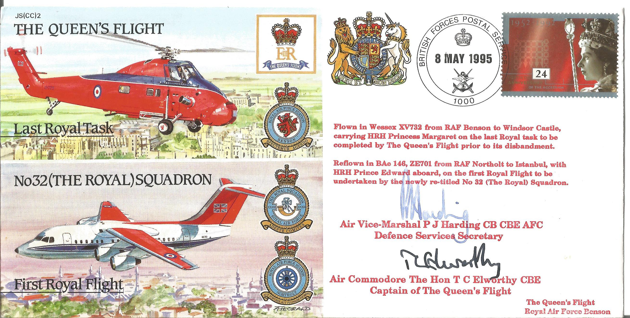Queens Flight FDC collection RAF cover collection. Full set of five 1995 covers comm. The first - Image 3 of 3