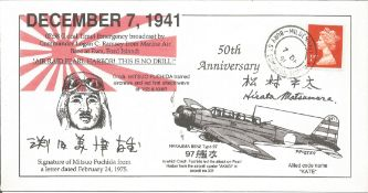 WW2 Japanese fighter ace Hirata Matsumura signed 50th ann Pearl Harbour US cover. Good Condition.