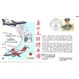 Royal Visit to China cover AC28, 1986 carried with QEII across China. Signed by Wg Cdr M Schofield