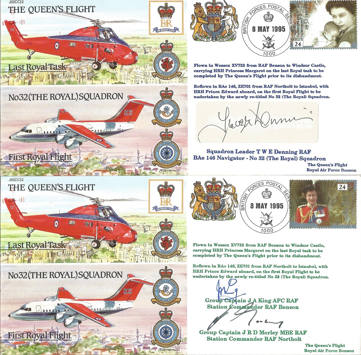 Queens Flight FDC collection RAF cover collection. Full set of five 1995 covers comm. The first - Image 2 of 3