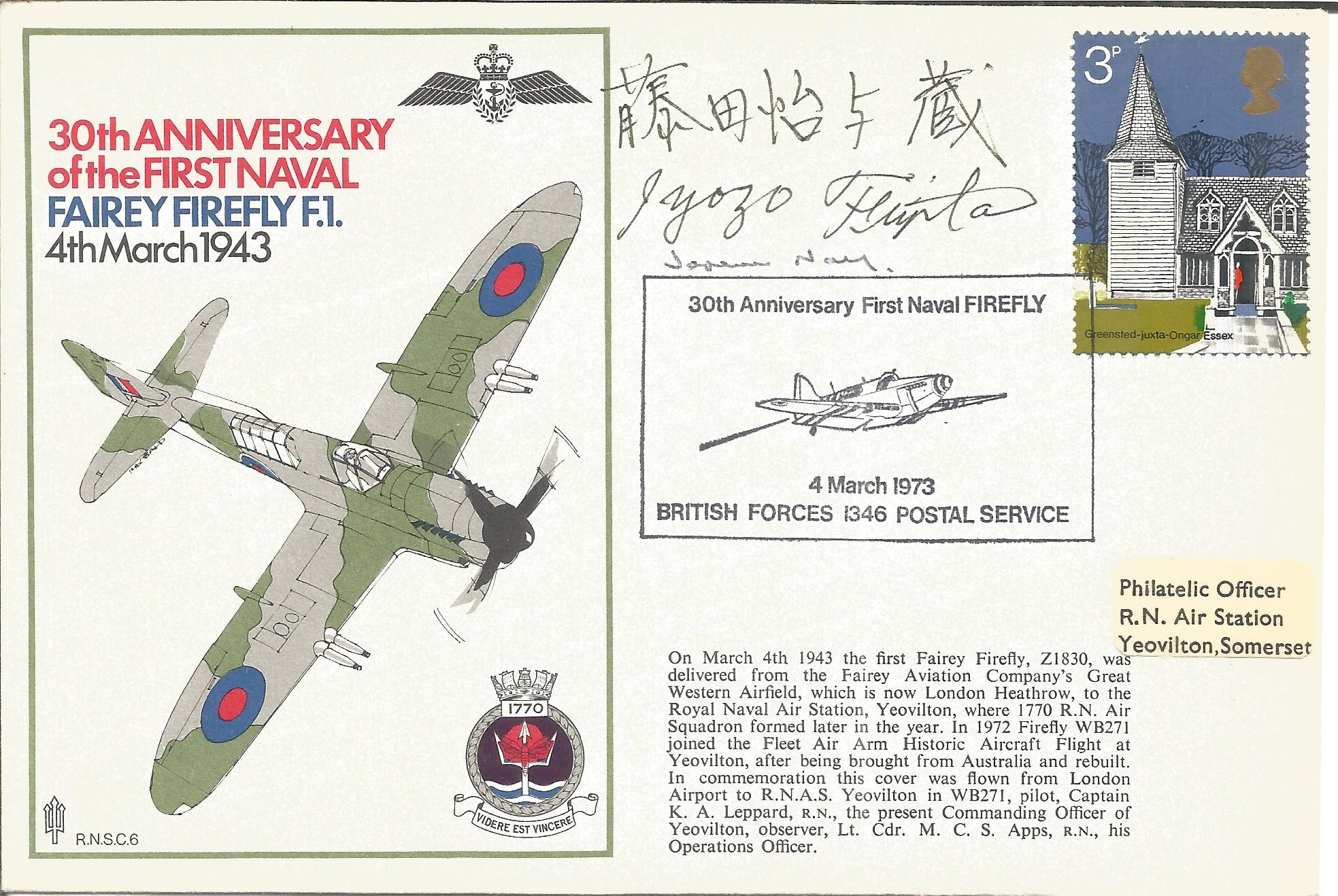 WW2 Japanese fighter ace Iyozo Fujita, Pearl Harbour 2 wave, signed Navy Firefly cover. Good