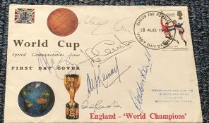 World Cup 1966 FDC signed by Alan Ball, Alf Ramsey, Bobby Charlton, Gordon Banks