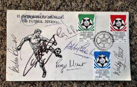 Football 1966 World Cup Winners multi signed FDC II Campeonato Mundial De Futbol Juvenil