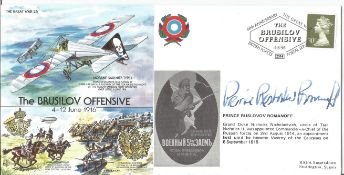 Prince Ruslovov Romanoff signed 1996 Great War cover The Brusilov Offensive. Condition 8/10.