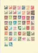 China Stamp collection 4 loose album leaves 103 stamps some rare. We combine postage on multiple
