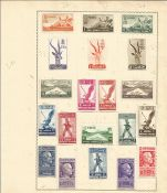 Italian East Africa stamp collection 1 loose album leave 20 stamps mint condition full set SG1/20