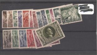 German stamp collection 1 stock card 19 stamps dated 1943 catalogue value £29. We combine postage on