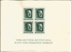 German miniature stamp sheet 4 stamps 1937 Hitlers Culture fund. We combine postage on multiple