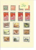 China Stamp collection 1 loose album leave 17 stamps some mint dated 1948/1955 some maybe