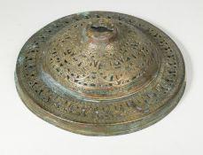 An Islamic Persian metalwork roundel, possible Seljuk Khorasan, 12th century,