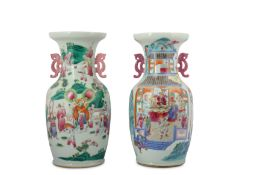 † A PAIR OF CHINESE FAMILLE ROSE FIGURATIVE VASES.