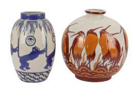 KERALOUVE LA LOUVIERE: two Belgian contemporary pottery vases
