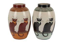 KERALOUVE LA LOUVIERE: a pair of matched Belgian contemporary pottery vases