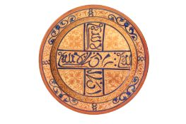 A LARGE HISPANO-MORESQUE COPPER LUSTRE POTTERY DISH WITH PSEUDO-CALLIGRAPHY