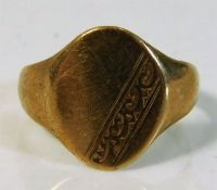 A 9ct gold signet ring 2.9g size N