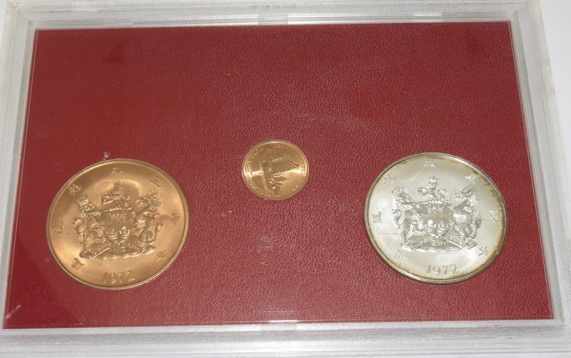 Set of Commemorative Hong Kong to Kowloon August 2nd 1972 Tunnel Opening Coins, to include 22ct - Image 5 of 5