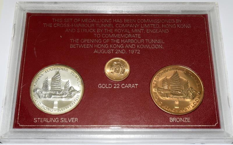 Set of Commemorative Hong Kong to Kowloon August 2nd 1972 Tunnel Opening Coins, to include 22ct