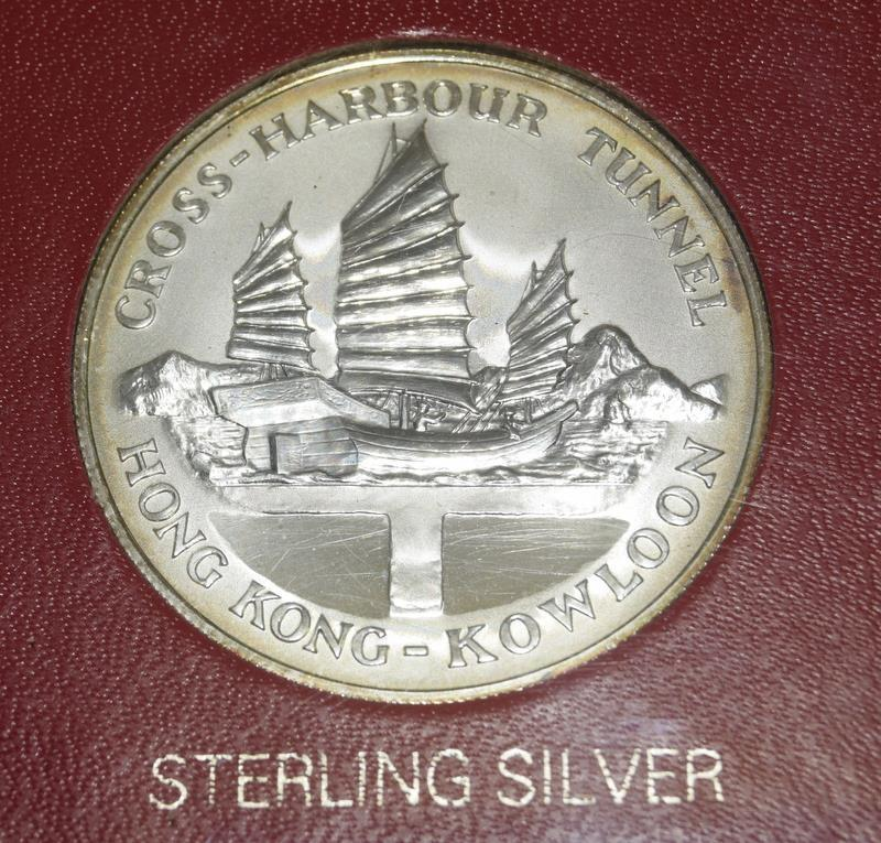 Set of Commemorative Hong Kong to Kowloon August 2nd 1972 Tunnel Opening Coins, to include 22ct - Image 3 of 5