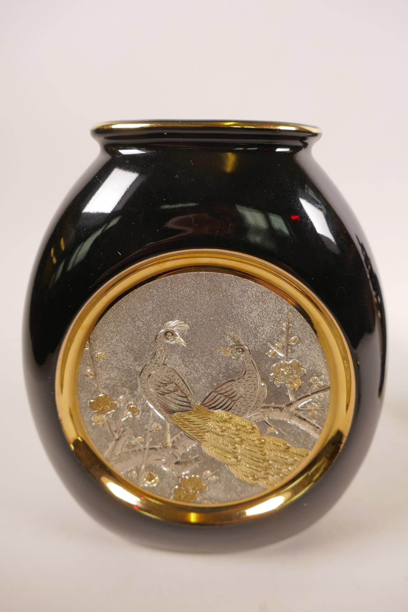 Lot 17 - Three items of Chokin Japanese porcelain, all three decorated with Japanese cloisonné in gold and