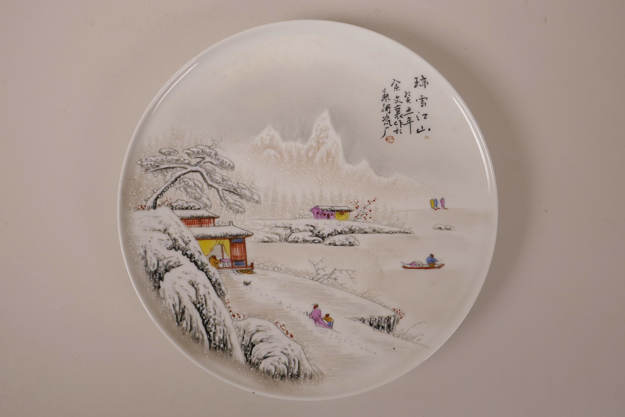 Lot 58 - A Chinese polychrome porcelain cabinet plate decorated with a winter landscape, character marks to
