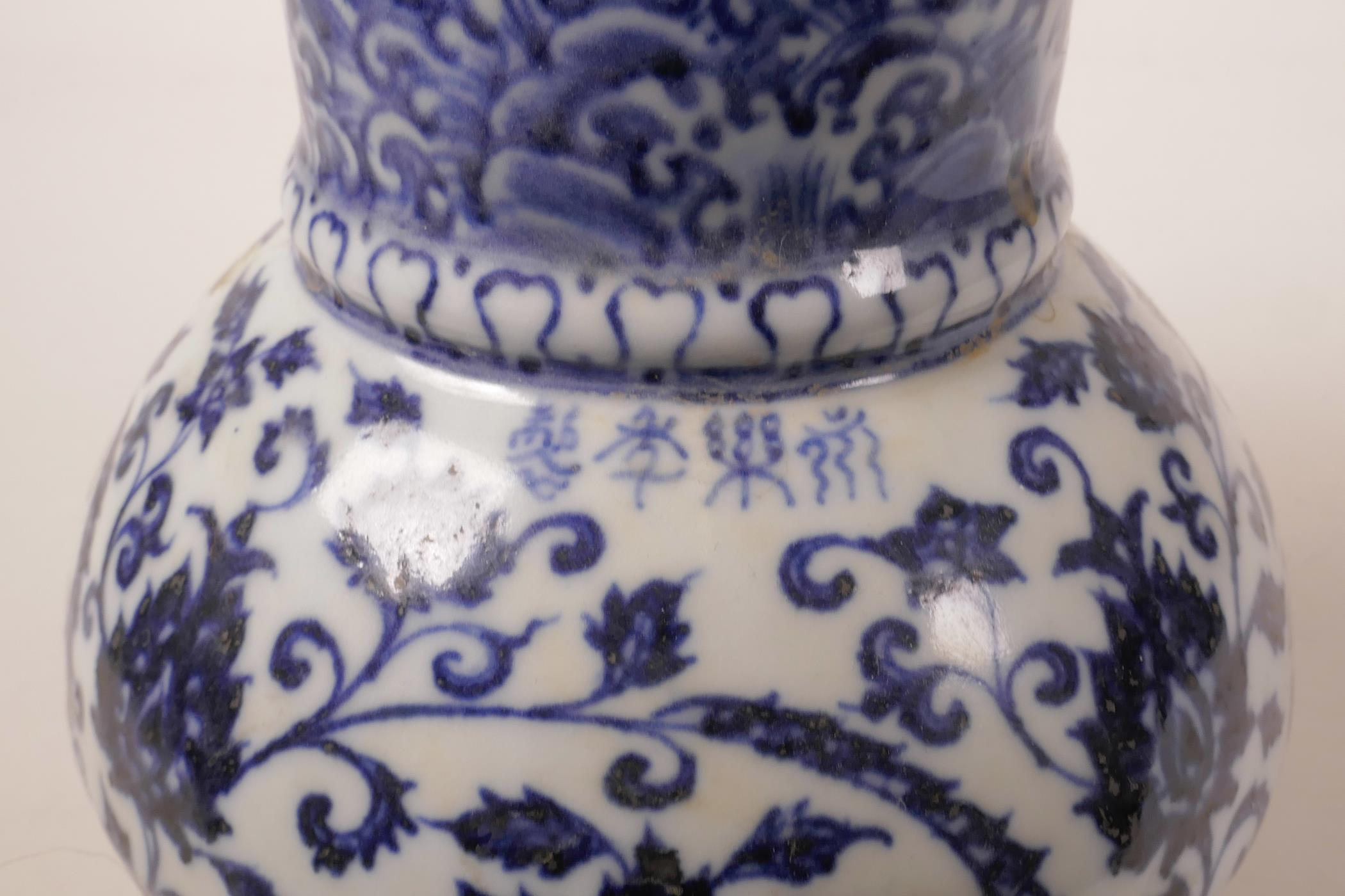 Lot 50 - A Chinese blue and white porcelain wine jug with scrolling lotus flower decoration, 4 character mark