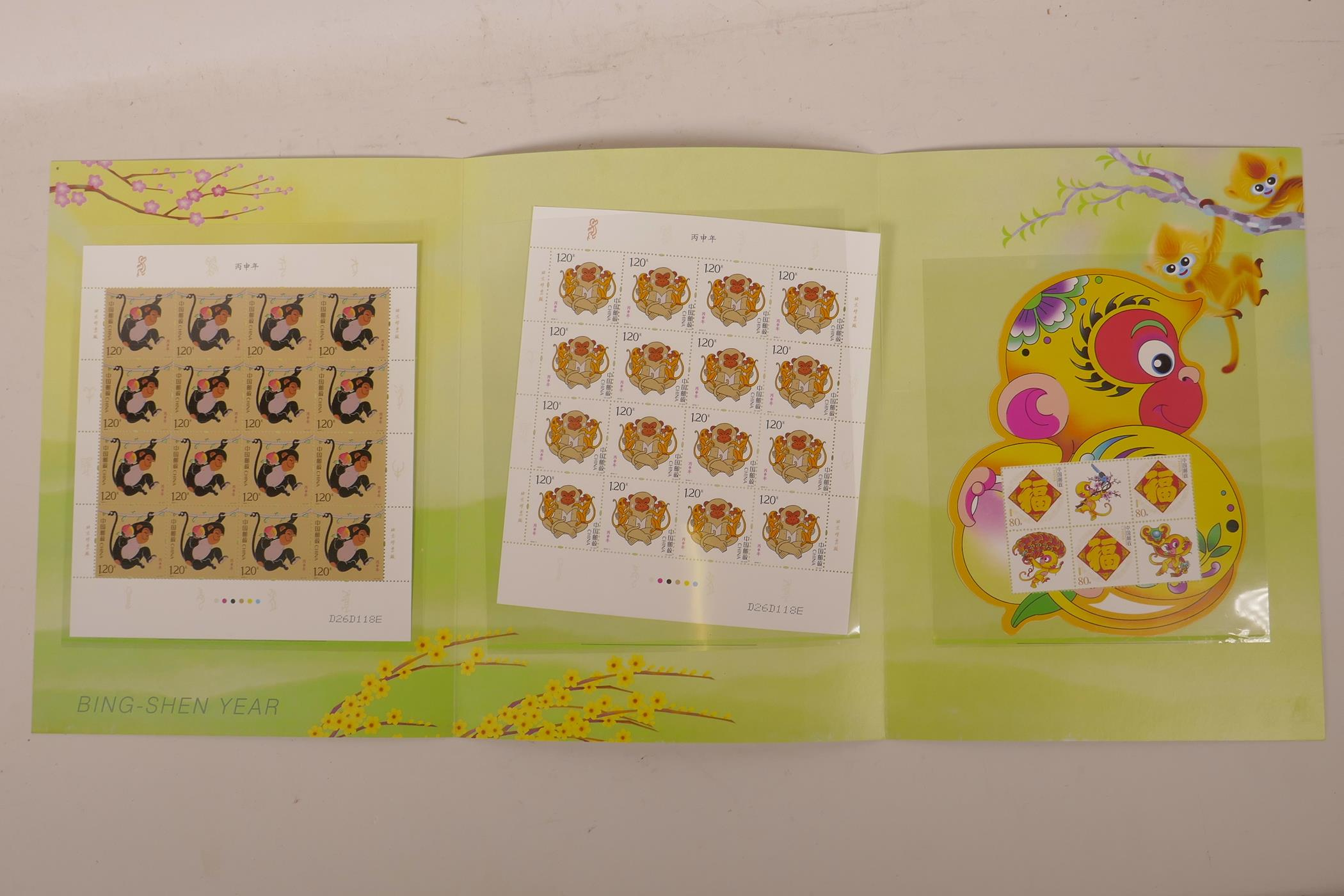 """Lot 5 - A wallet of Chinese facsimile (replica) stamps commemorating the 'Auspicious Year of the Monkey', 9"""""""