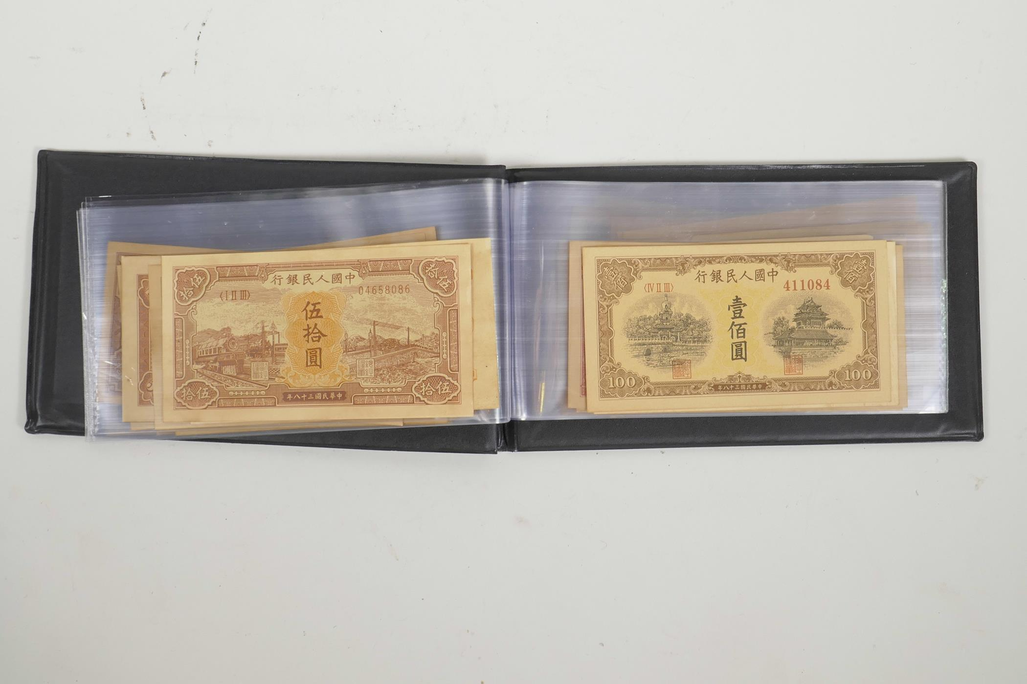 """Lot 10 - A wallet of Chinese facsimile (replica) banknotes of assorted denominations, 8½"""" x 5"""""""