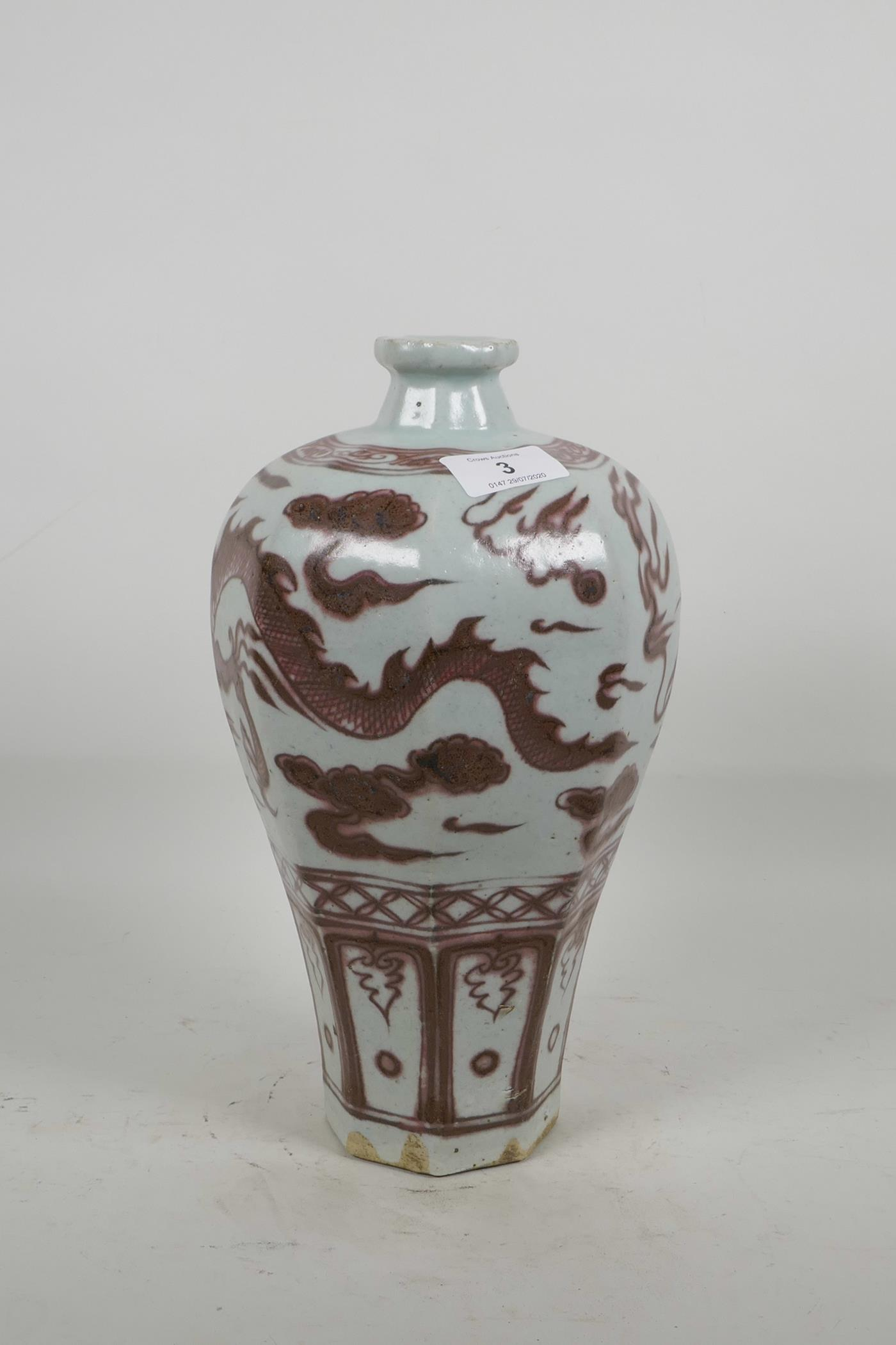 "Lot 3 - A Chinese porcelain vase with ironstone red dragon decoration, 11½"" high"