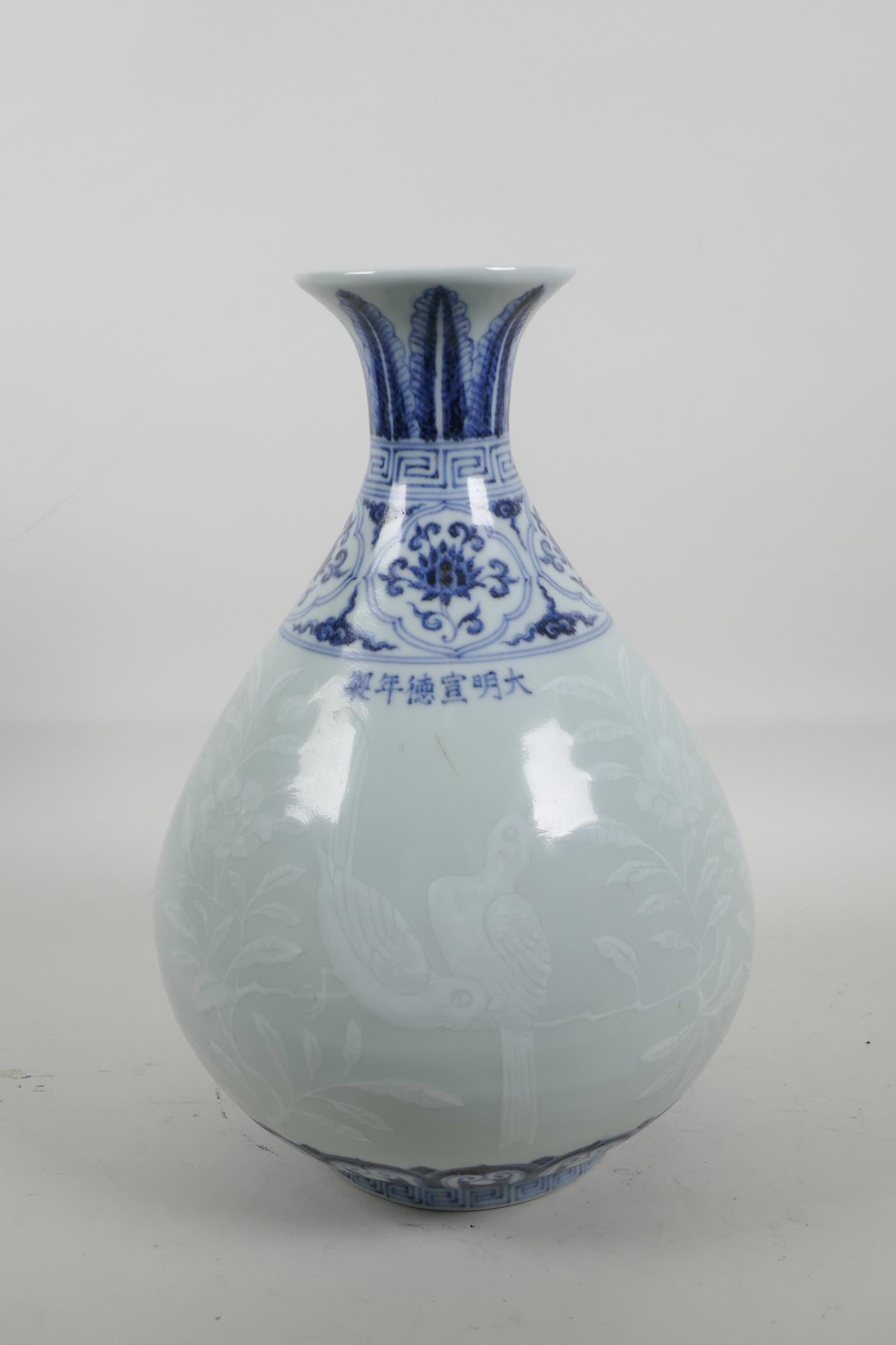 Lot 55 - A Chinese blue and white porcelain pear shaped vase with a flared rim, decorated with birds