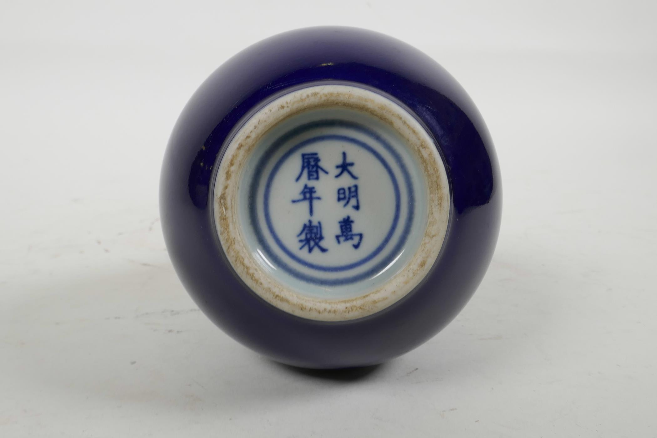 Lot 46 - A Chinese dark blue glazed bottle vase, the base marked with two concentric rings and six