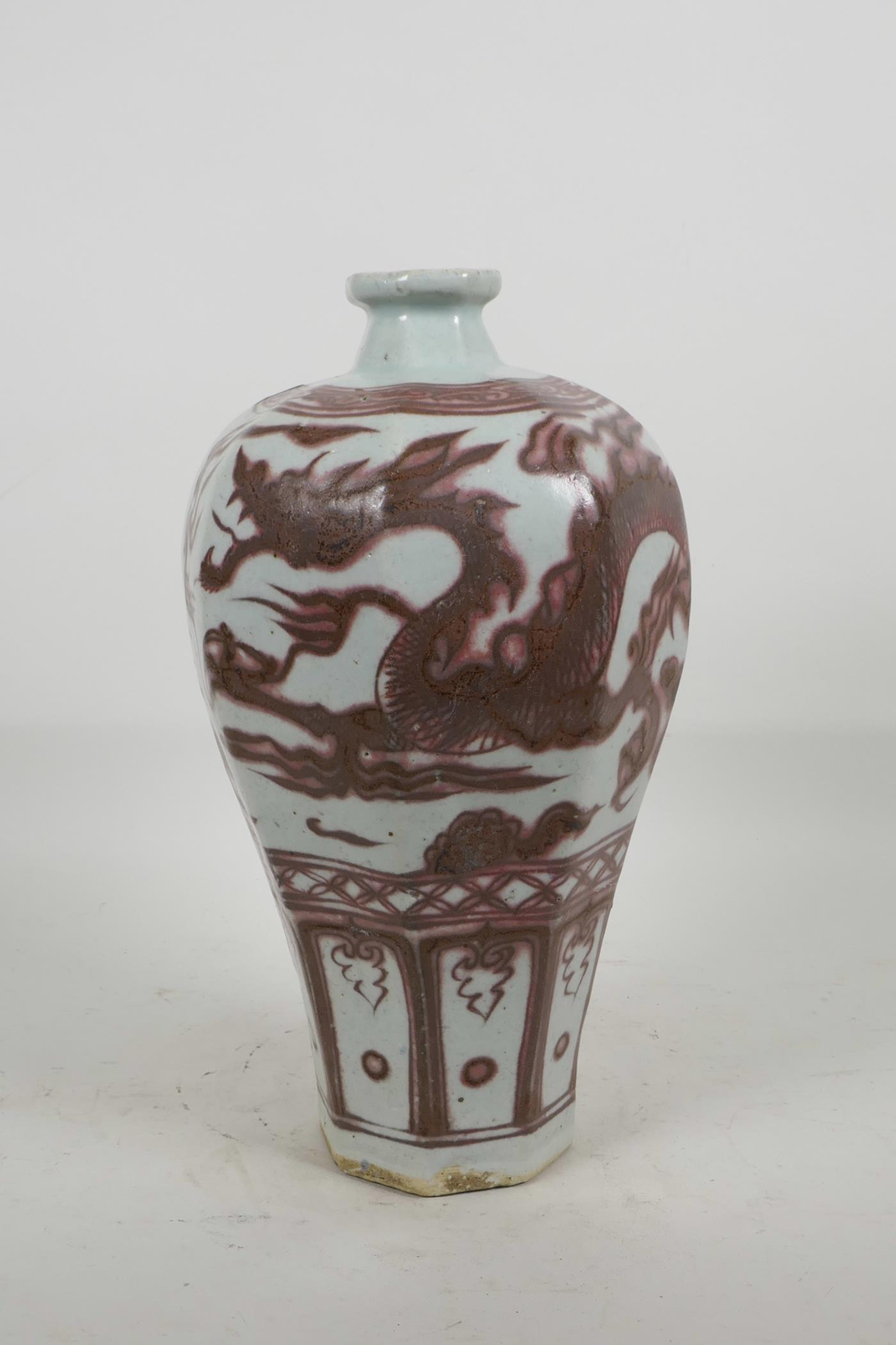 """Lot 3 - A Chinese porcelain vase with ironstone red dragon decoration, 11½"""" high"""